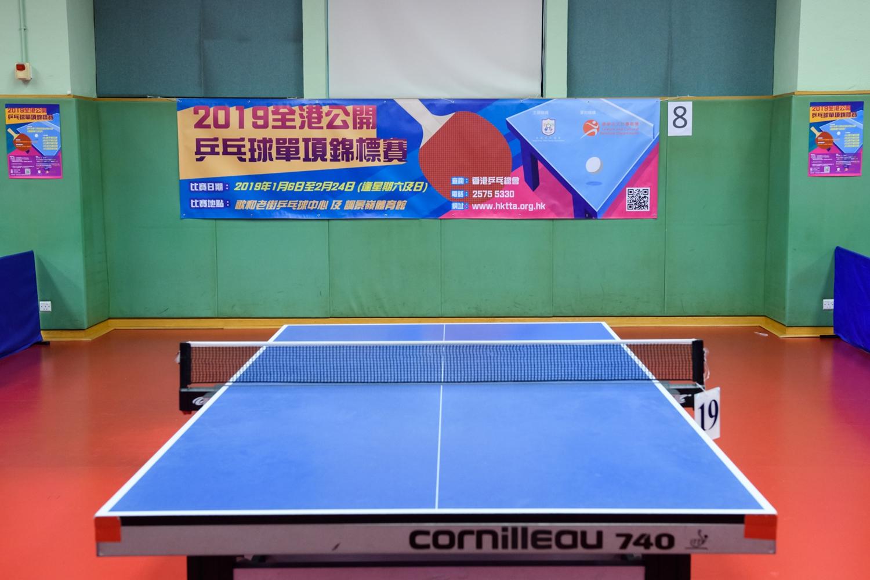 2019 全港公開乒乓球單項錦標賽 - 甲組決賽日